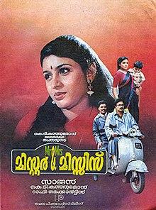 ravali Mr. & Mrs. 1992 Movie clip, Music director, Mr mrs