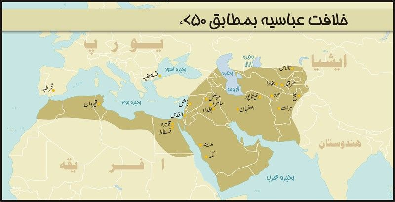 Khilafat Abbasiya 750 Map World Map Map Screenshot