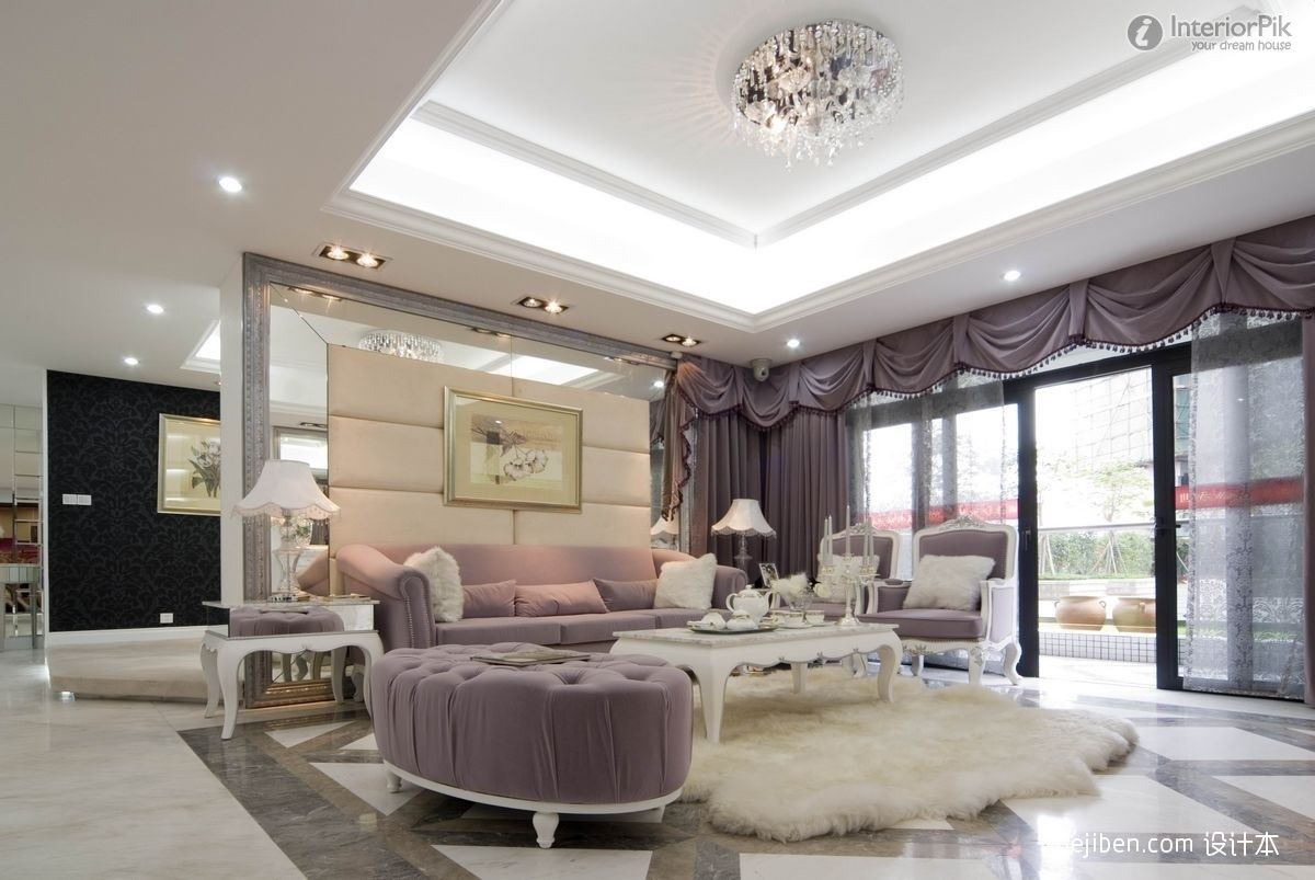Modern pop ceiling designs for luxury living room with for Interior decoration ghana