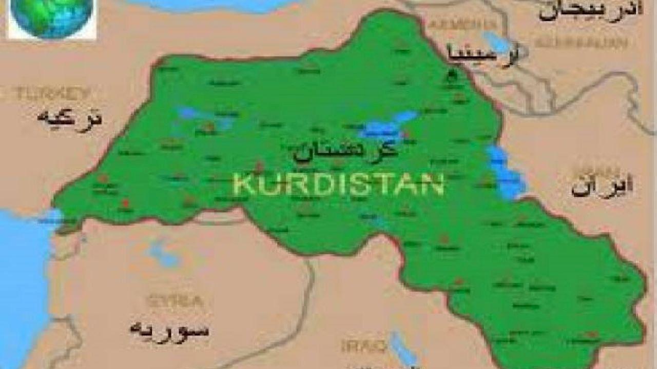 أين تقع كردستان Kurdistan Fictional Characters Character