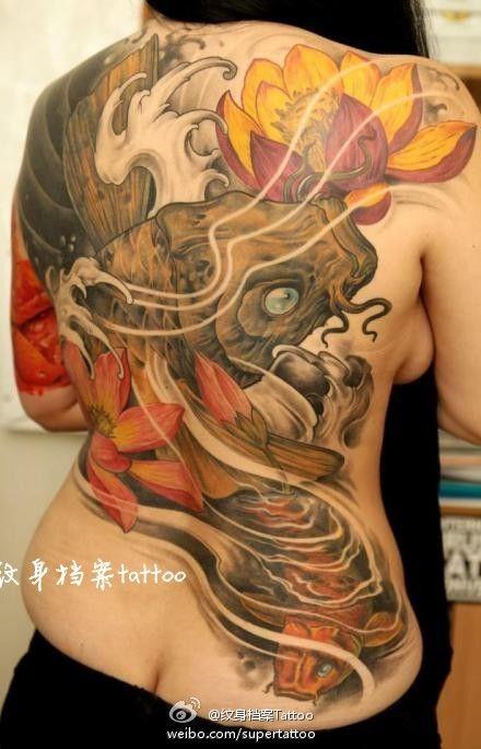 Full Back Koi Fish Tattoo With Lotus Flowers