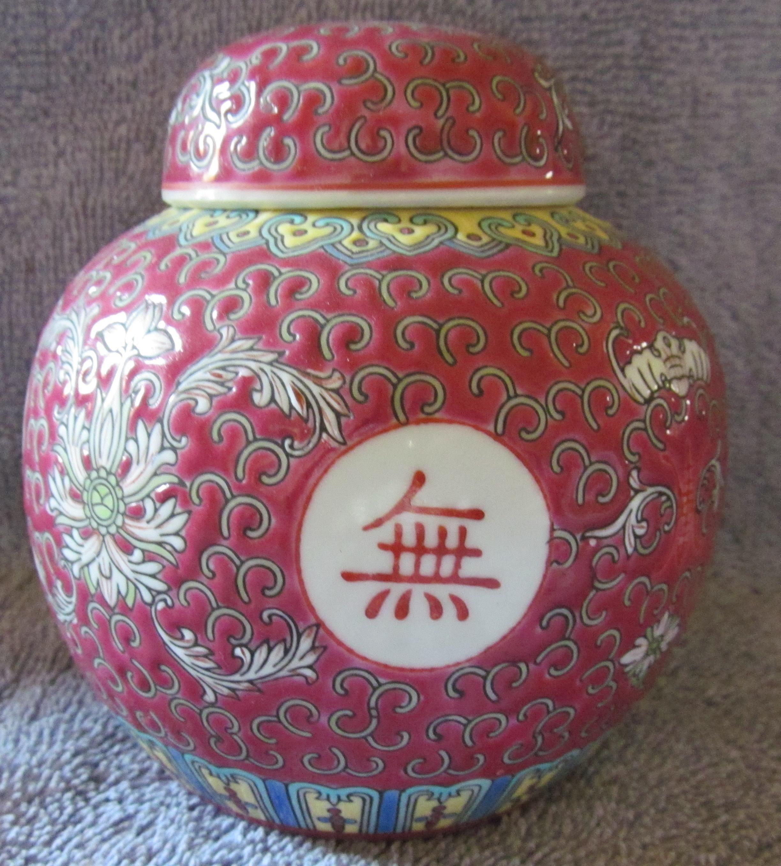 Flower Red Asian Ginger Jar. Chinese Jars