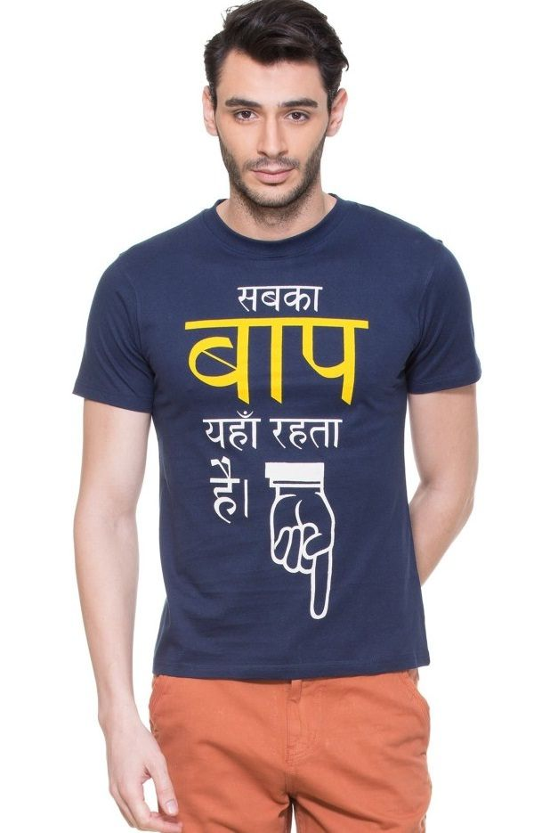 802dd7b8a 31 Awesome Funny Slogan Tees for Men to Buy Online | Tshirts With ...