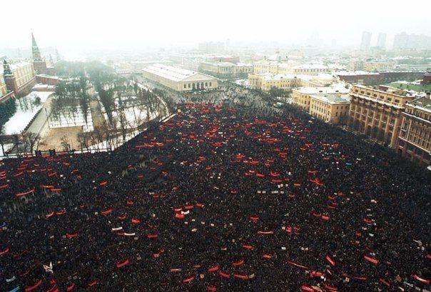 23 февраля 1991 года, Москва, Манежная площадь.  Митинг за сохранение СССР.