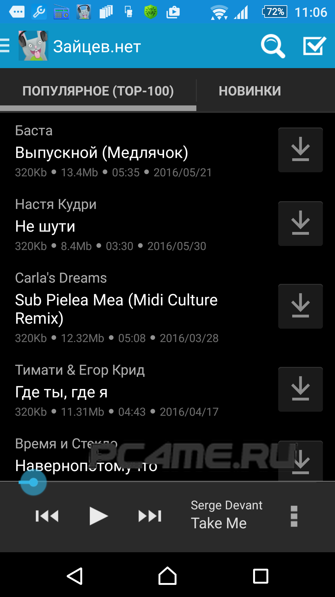 Скачать zaycev net поиск музыки.