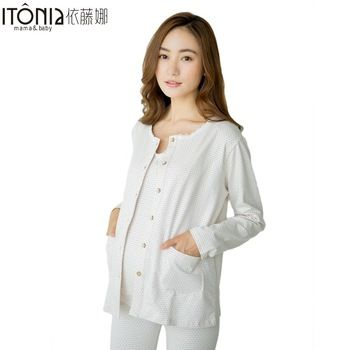 ff965a727a3 New coming flannel maternity clothing ladies pyjamas latest nighty designs  for pregnant