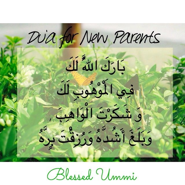 Blessedummi S Photo On Instagram Blessed Islamic Quotes Instagram Posts