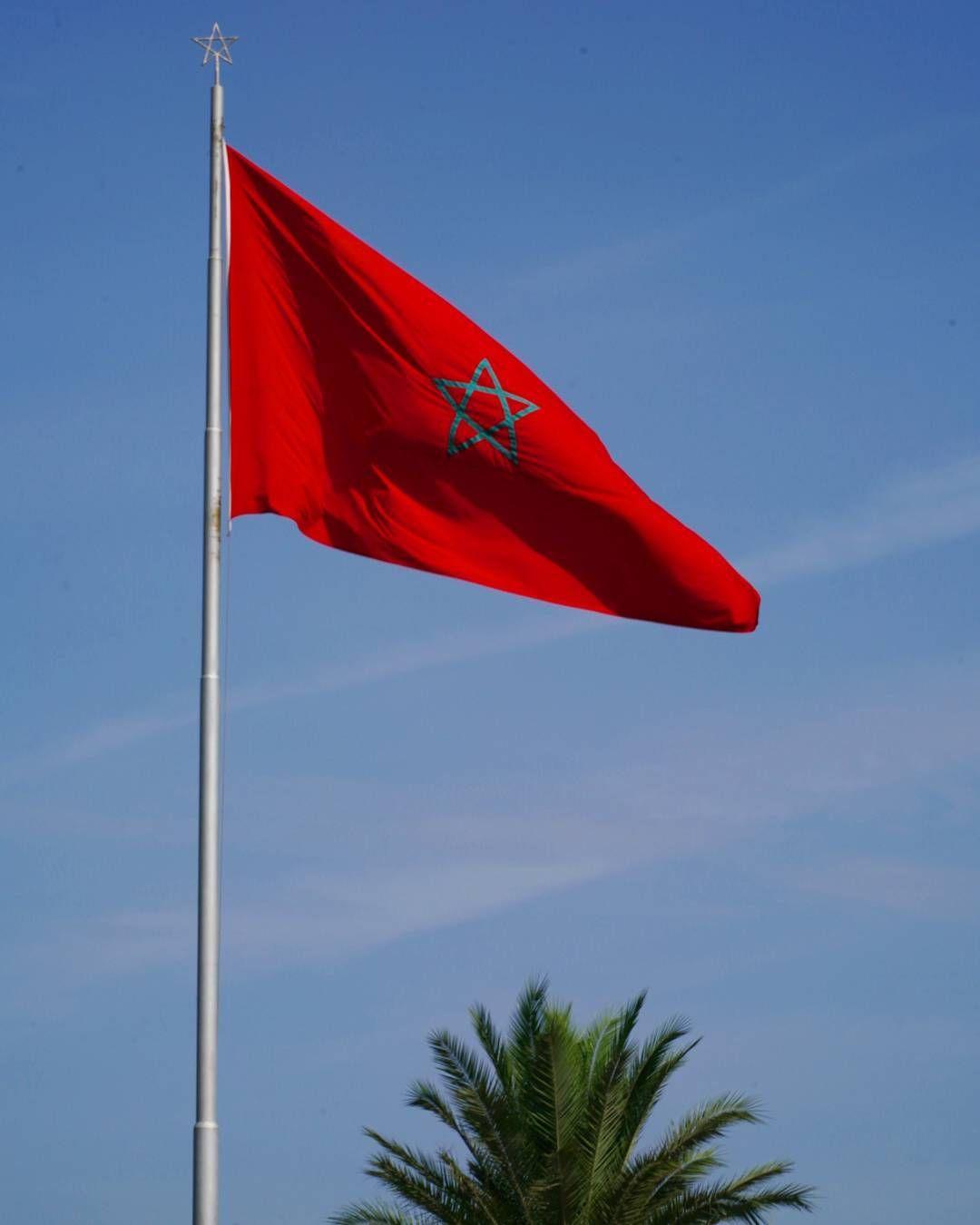 Coming Soon Photo Of Rabat Available On Adobestock Premium Maroc Morroco Flag Drapeau Li Symbole
