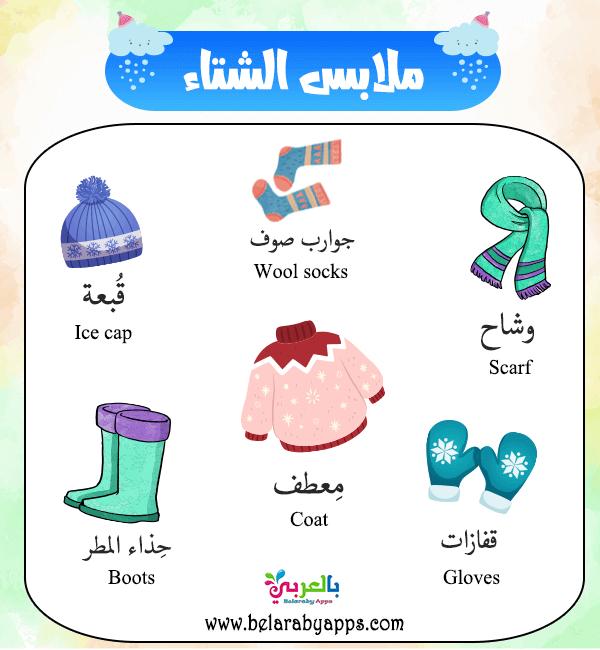 رسومات اطفال ملونة عن فصل الشتاء صور كرتون عن الشتاء للاطفال بالعربي نتعلم In 2021 Snowman Coloring Pages Printable Snowman Cute Snowman