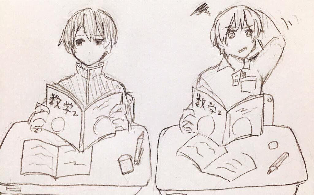 Mamoru and...?