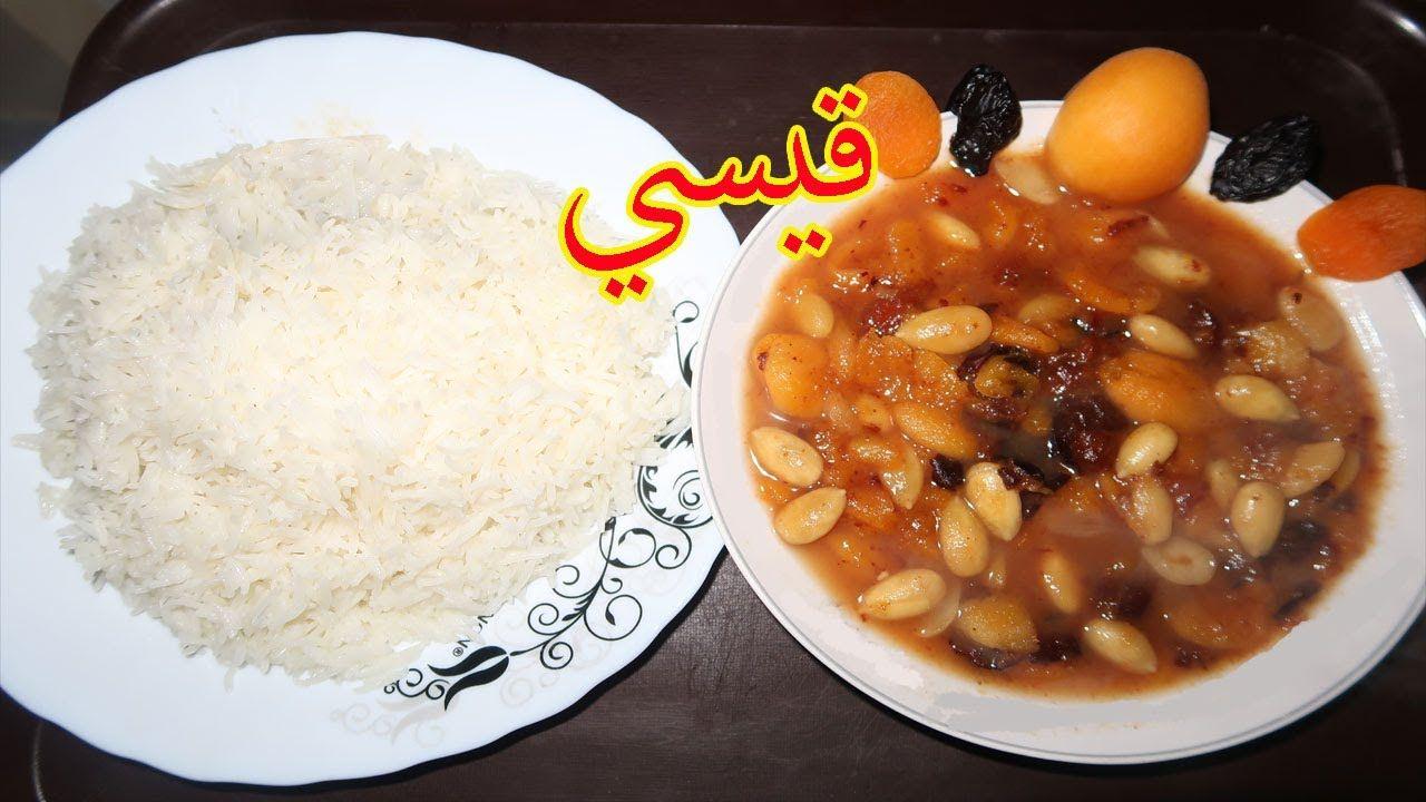 العوامات العراقية لقمة القاضي أكلات عراقية Iraqi Food Food Food Pin Fruit