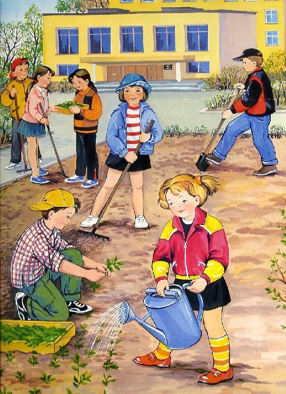 Весенние картинки для школы
