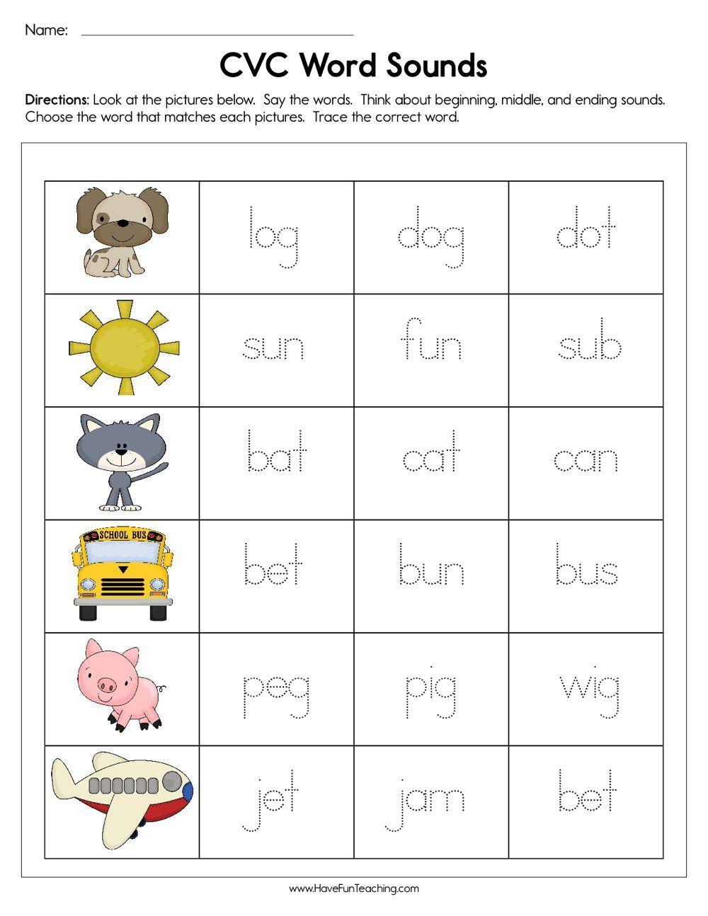 CVC Word Sounds Worksheet in 2020 Cvc words kindergarten