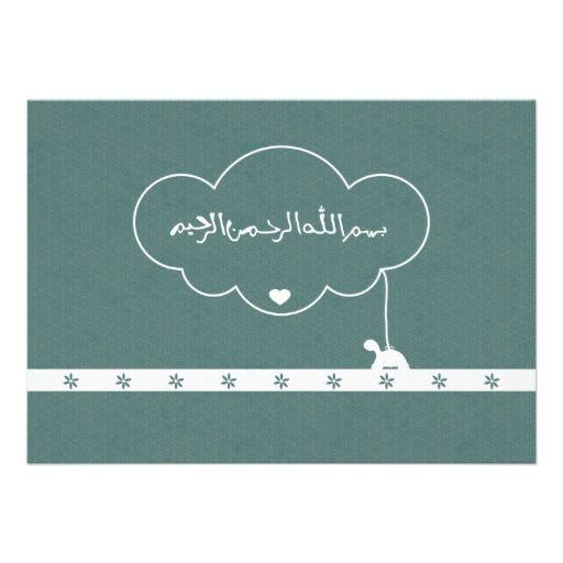 Islam Islamic Bismillah Aqiqah Baby Turtle Green Invitation Zazzle Com Green Invitations Free Baby Shower Invitations Baby Announcement Cards