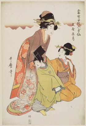 Photo of Bun'ya no Yasuhide, from the series Modern Children as the Six Poetic Immortals …
