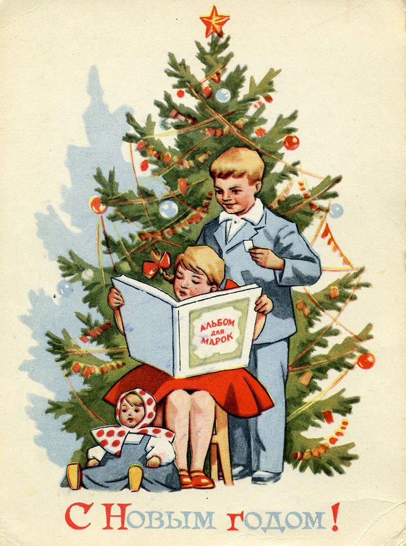 Открытка, открытка ссср дети несут елку