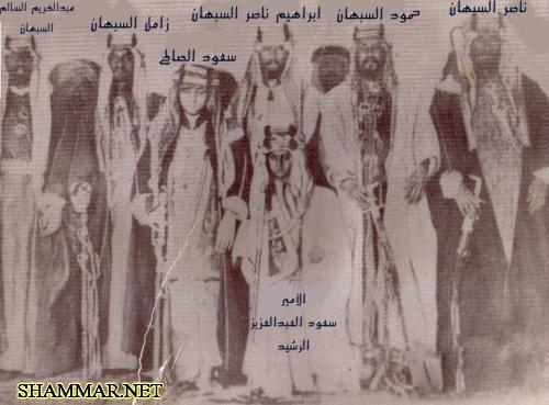 Pin By Saif Al Jaidi On Old Photo Egyptian Newspaper Old Photos Photo