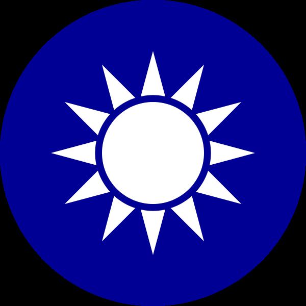 Emblema nacional de la República de China