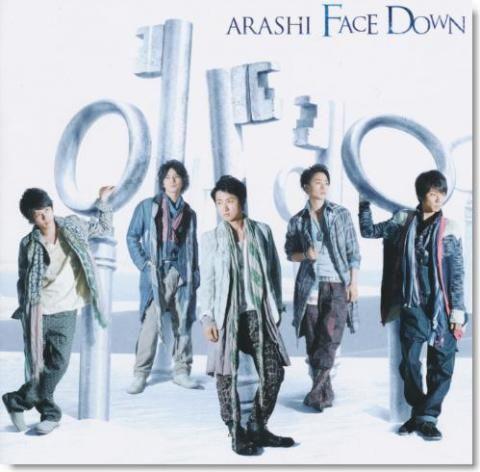 嵐 arashi 最新細碟 face down 上鎖的房間 主題曲 稱霸oricon週間榜
