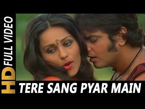 Tere Sang Pyar Main Nahin Todna Lata Mangeshkar Mahendra Kapoor Nagin 1976 Songs Reena Roy Youtube Hindi Old Songs Bollywood Movie Songs Songs