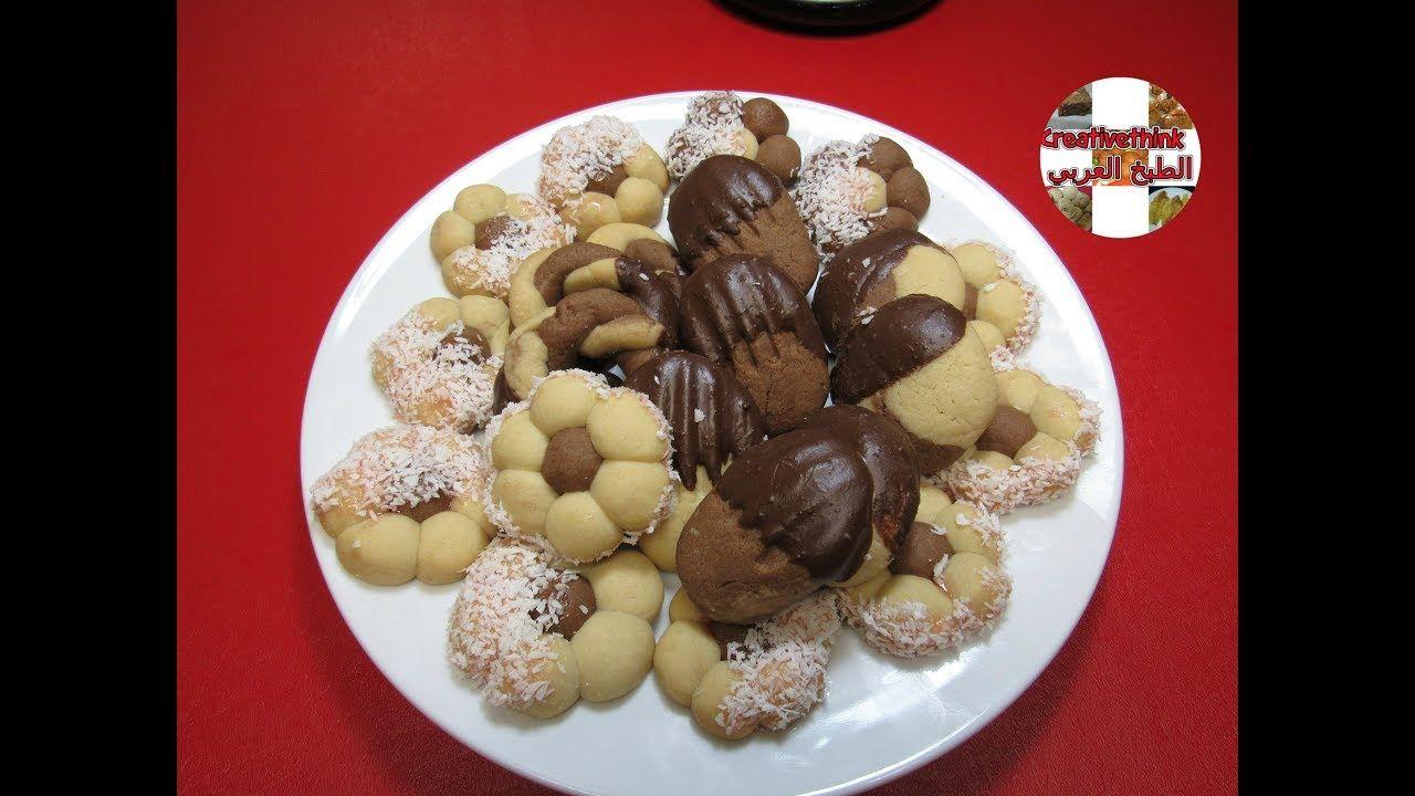 Petit Four طريقة عمل البيتي فورللعيد بأربع اشكال مختلفة بدون قالب او كي Middle Eastern Recipes Chocolate Sweets Food