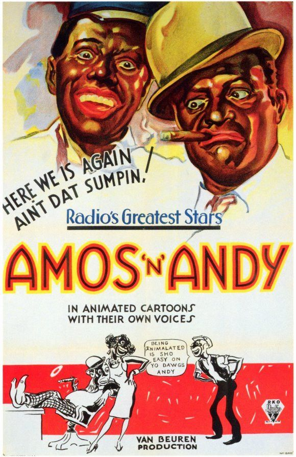 Amos 'N' Andy Cartoons 11x17 Movie Poster (1933)