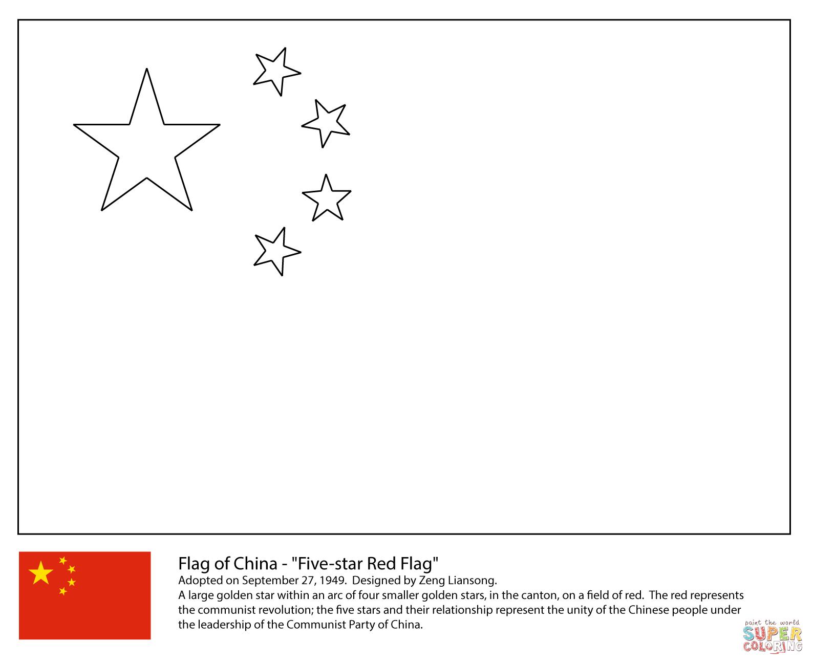 Flag Of China Coloring Page Free Printable Coloring Pages Flag Coloring Pages Printable Coloring Pages Coloring Pages