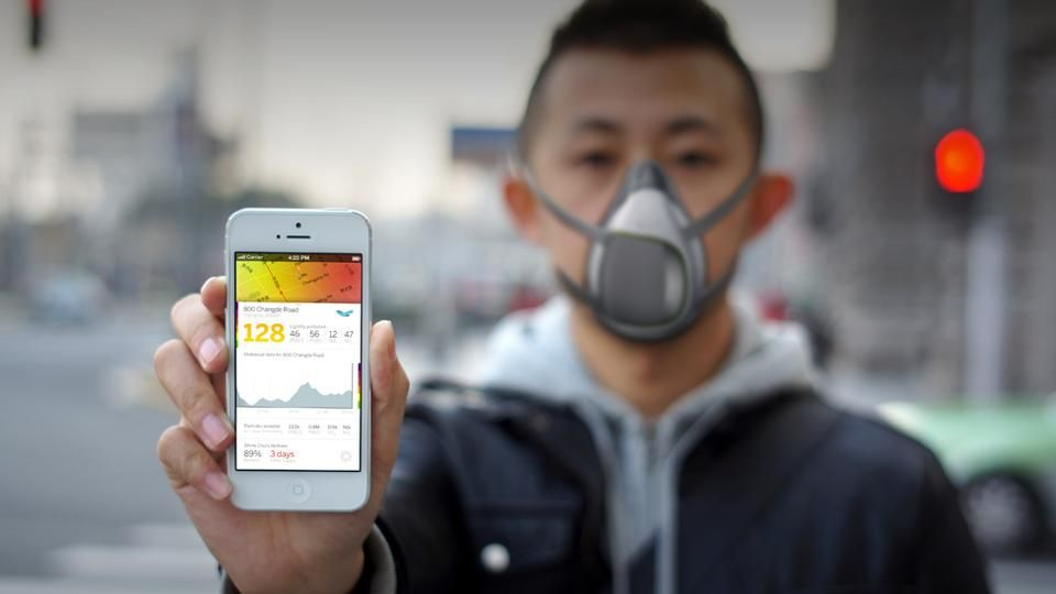Smart Masks Will Be Able To Map The Cities Pollution Picture