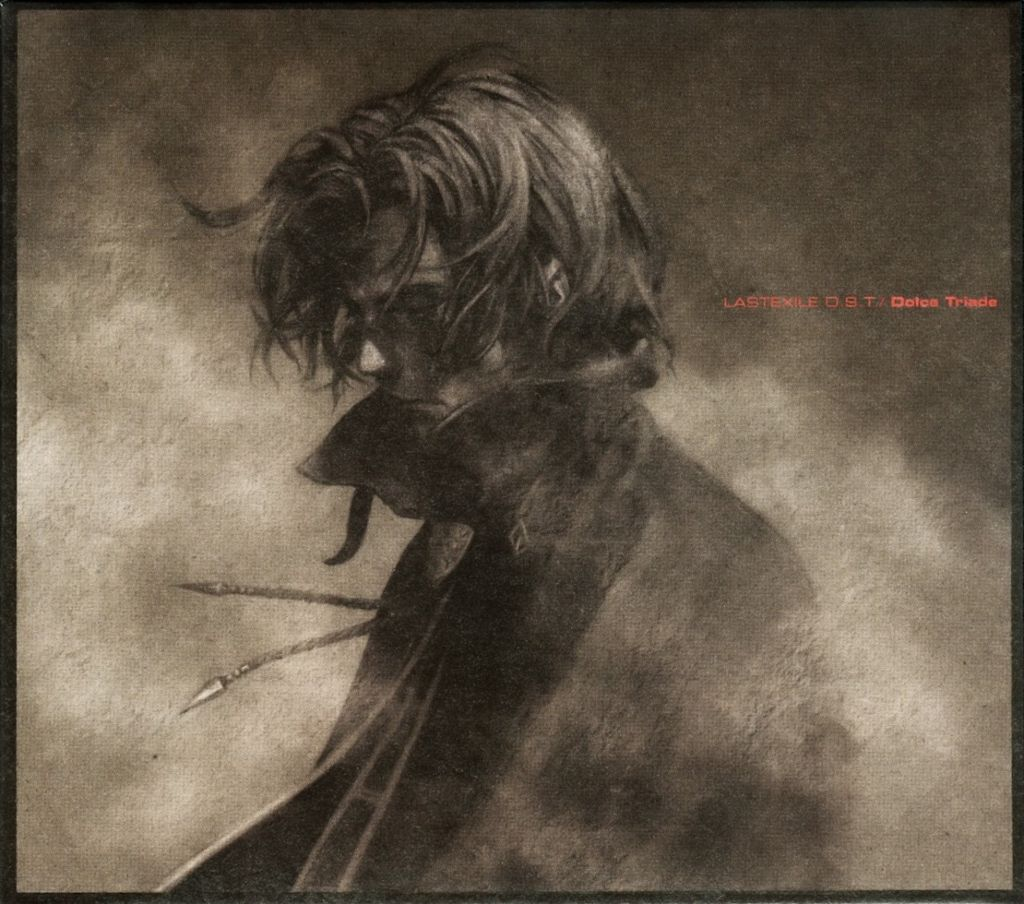 Last Exile Original Soundtrack I MP3 Download Last Exile