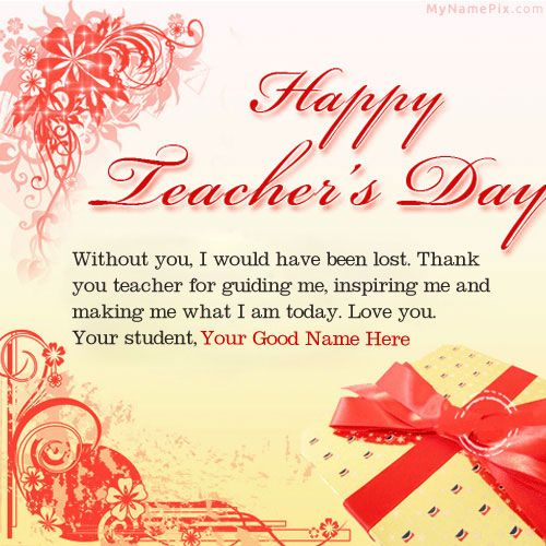 Happy Teachers Day Wish With Name Happy Teachers Day Wishes Teachers Day Wishes Happy Teachers Day