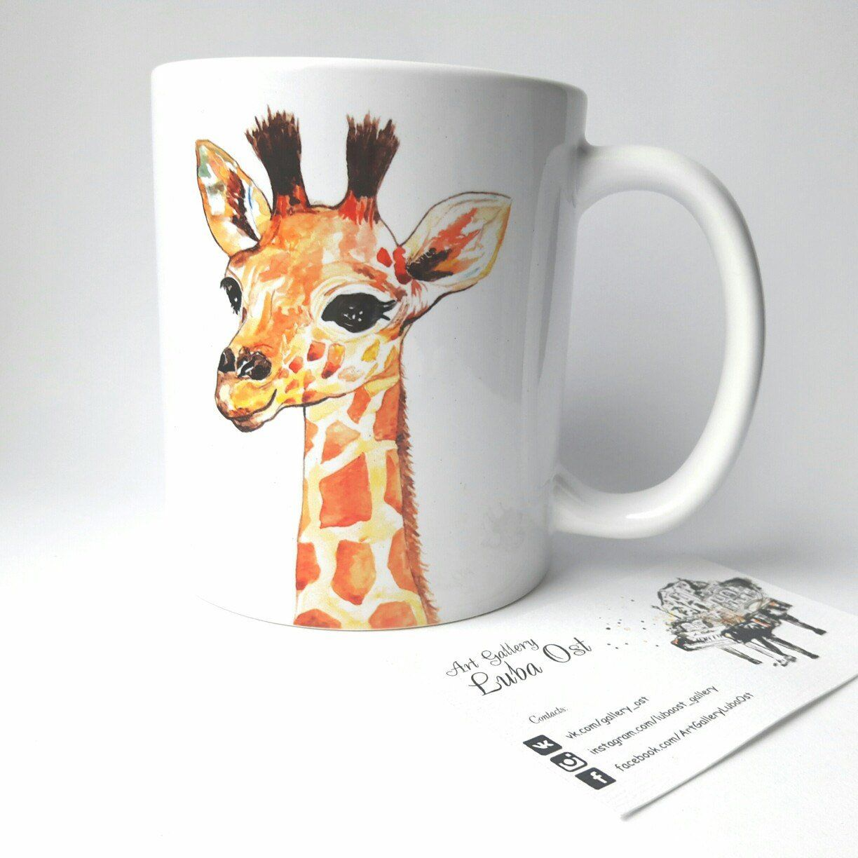 Giraffe Mug Watercolor Tea Mug Art Print Nice Gift Coffee