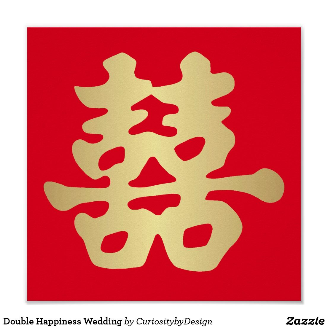 Double Happiness Wedding Poster