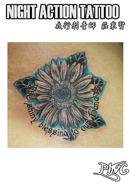 This is going to be my next tattoo...