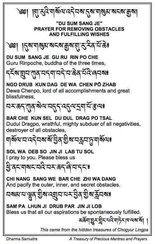 Prayer for Removing Obstacles & Fulfilling Wishes Guru Rinpoche