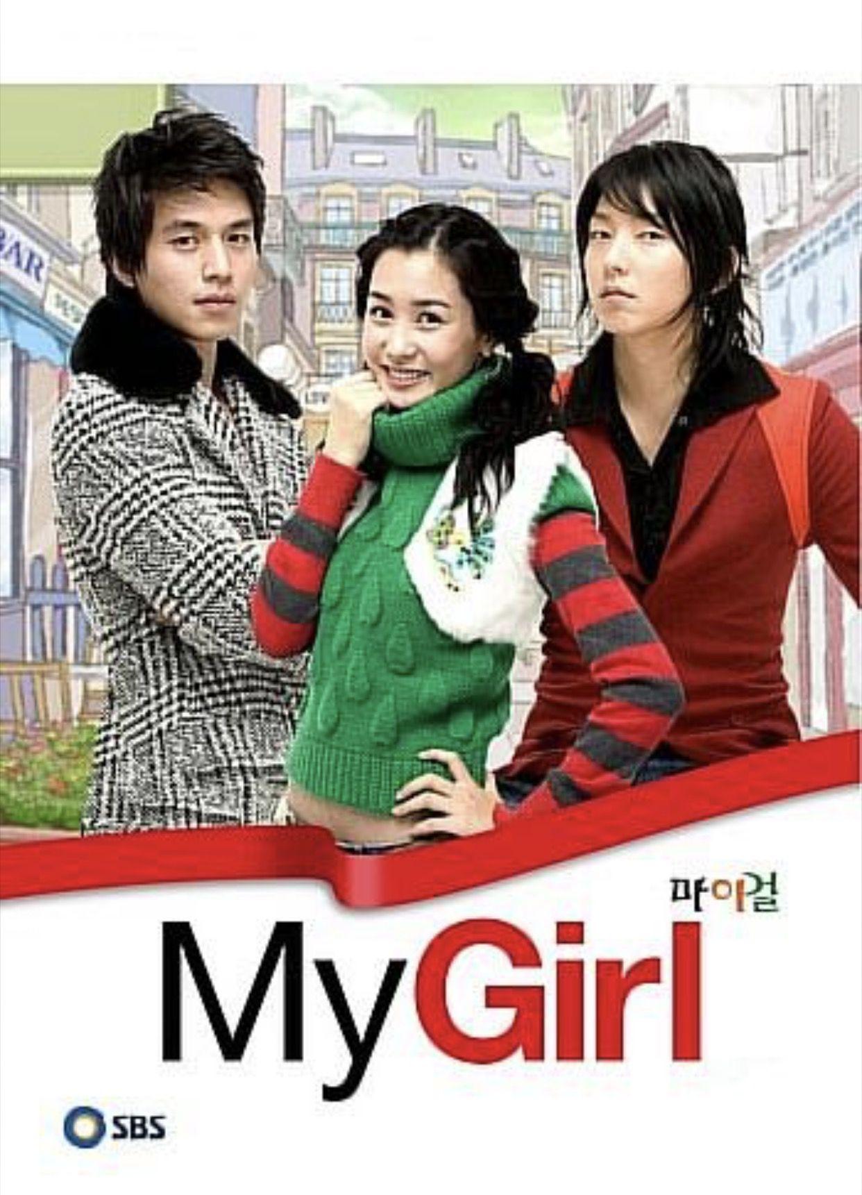 Cast Of My Girl Korean