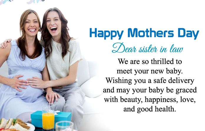 Happy Mothers Day Sister In Law Wishes Messages Happymothersday