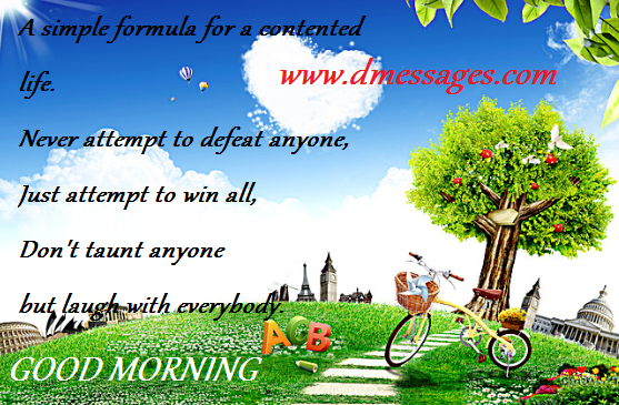 Good Morning Sms In English Good Morning Messages Good Morning