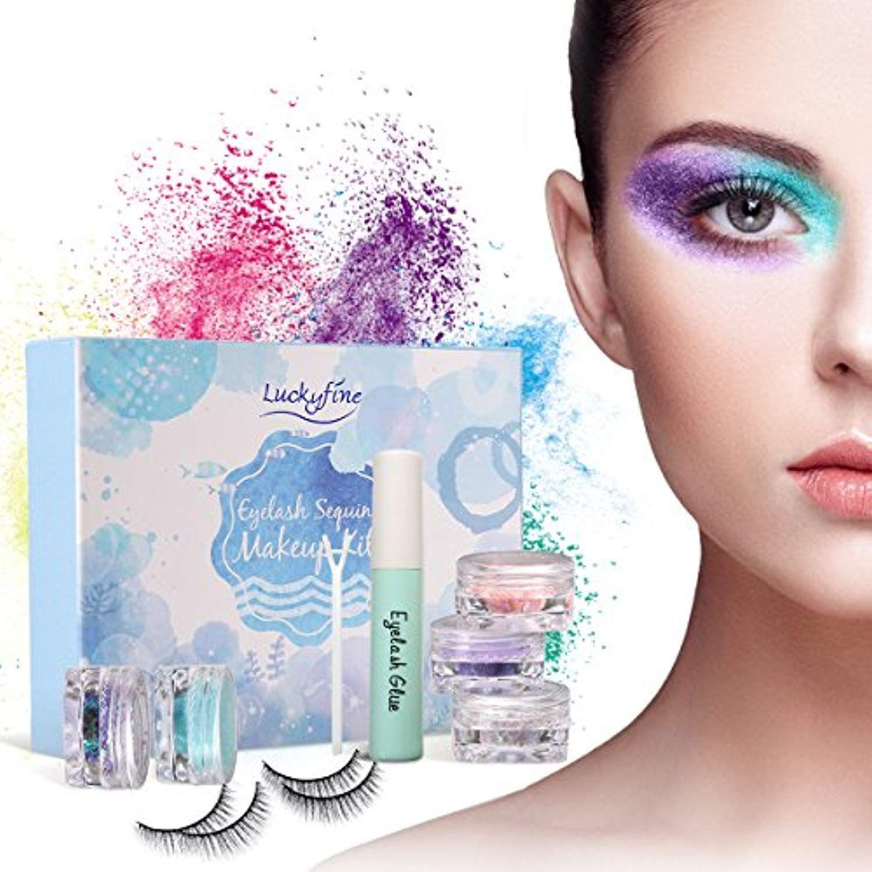 Eyelash Makeup Kit, Luckyfine Professional Scent
