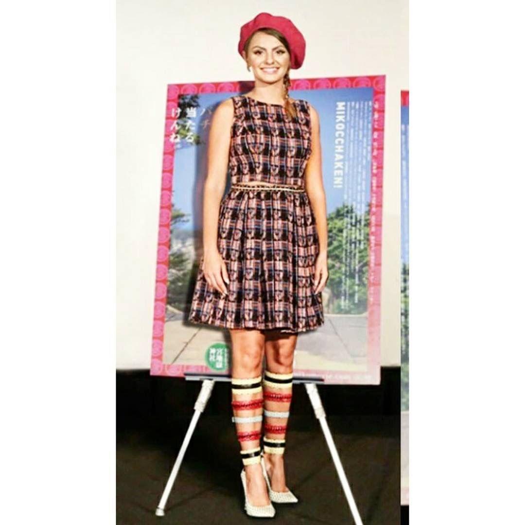 Alexandra Stan Favourite Game Alexandra Stan Fashion Summer