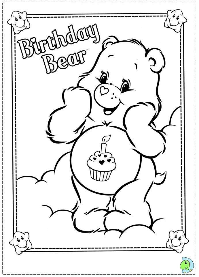 Care Bears Coloring Page Teddy Bear Coloring Pages Bear Coloring Pages Birthday Coloring Pages