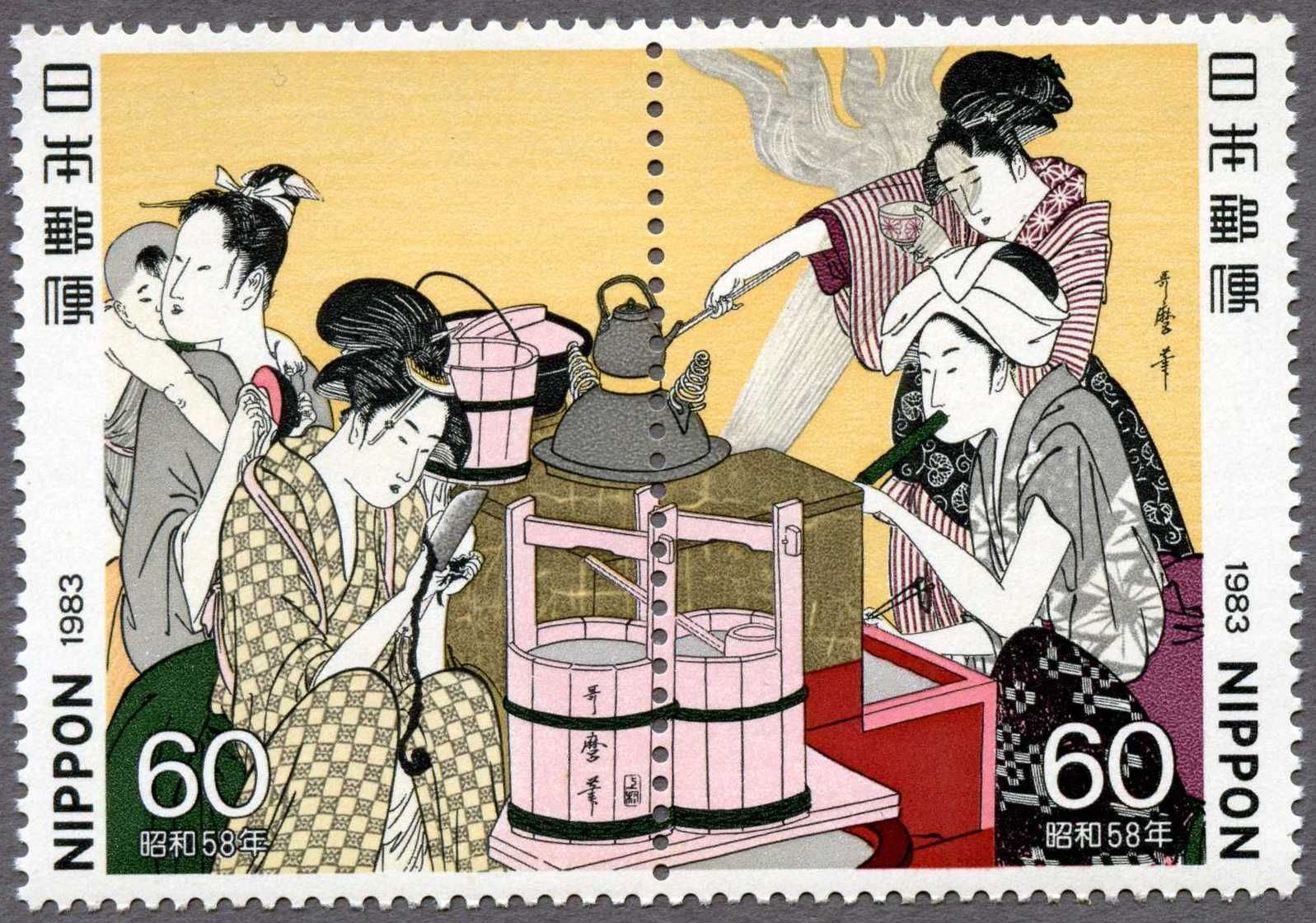Stamp japan post 1983 estampillas pinterest for Correo postal mas cercano