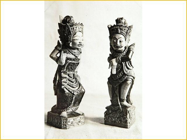 Collecties online - Tropenmuseum