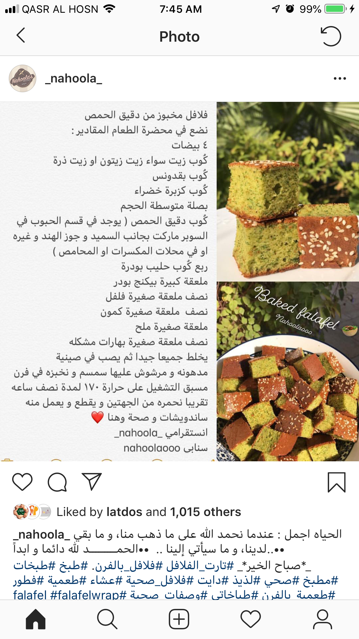 Pin By Maryam Alali On مقبلات Food Diet Recipes Cooking