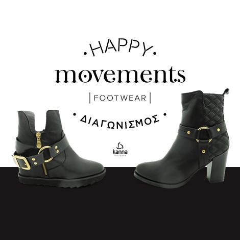 Διαγωνισμός Happy Movements Footwear με δώρο ένα ζευγάρι μποτάκια KANNA - http://www.saveandwin.gr/diagonismoi-sw/diagonismos-happy-movements-footwear-me-doro-ena-zevgari-botakia-kanna/