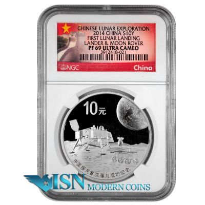 2014 China 1 Oz Silver First Lunar Landing Lander & Moon Rover 10 Yuan NGC PF69 UC Proof 69 Ultra Cameo     These new 1 Oz Silver Commemorative Proof coins honor the first successful moon landing by China's space program on January 22nd, 2014. These coins have a very low mintage of only 20,000 pieces and are very difficult to find outside of mainland China. There are some available at www.isnmoderncoins.com/33757