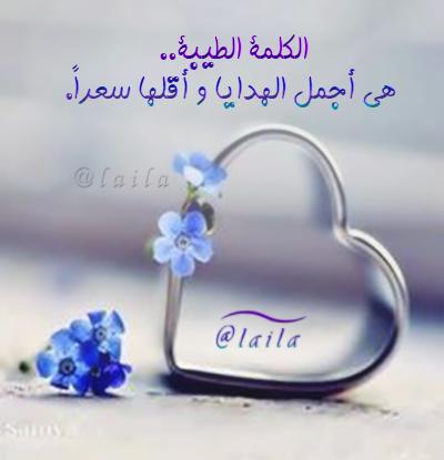 هدايا عيد الام 2020 اجمل هدايا لعيد ست الحبايب الصفحة العربية Beautiful Gifts Mother S Day Gifts Gift Wrapping