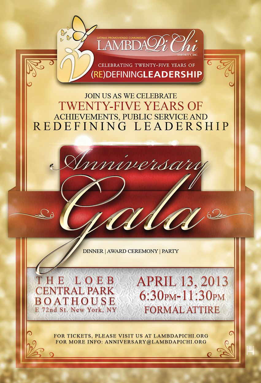 th anniversary gala flyer lpc oh so fly th 25th anniversary gala flyer