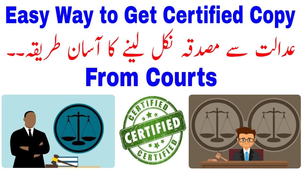 How To Get Certified Copy From Court Iqbal International