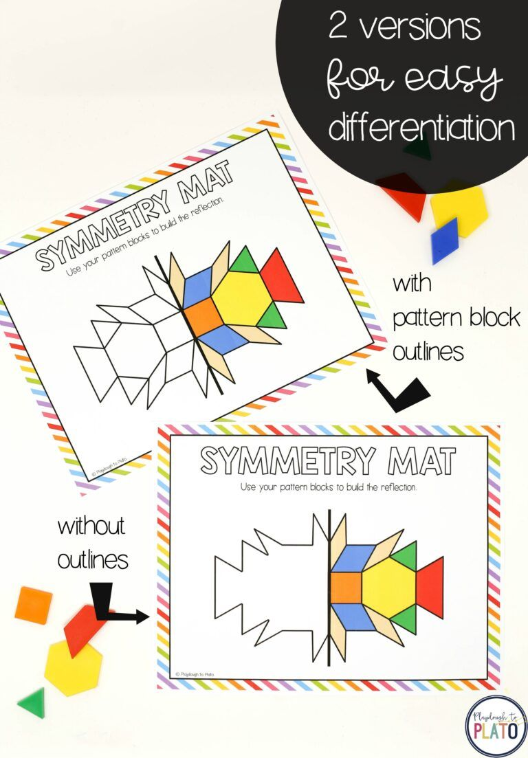 Symmetry Mats The Stem Laboratory Symmetry Activities Pattern Blocks Symmetry [ 1103 x 768 Pixel ]