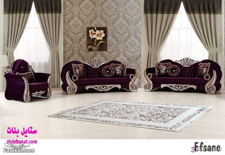 صالون تركى 2018 صالون مودرن صالونات 3dlat Com 1403125817 Home Decor Modern Luxury Room